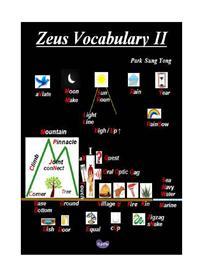 Zeus Vocabulary II