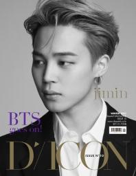 D-icon 디아이콘 vol. 10 BTS goes on!. 5: 지민