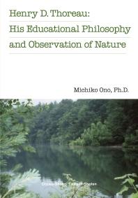 ソロ-の敎育哲學と自然觀察