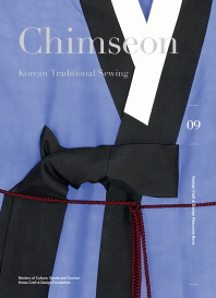 Chimseon: Korean Traditional Sewing