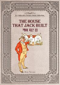 영국의 3대 그림책 작가 잭이 지은 집(영문판) The House that Jack Built
