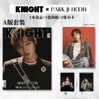 KNIGHT (2021년 8월호)(A형) : 박지훈 커버