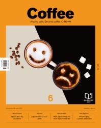 월간 커피(2021년 6월호)