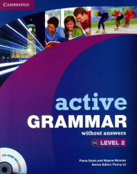 Active Grammar Level 2 Without Answers [With CDROM]