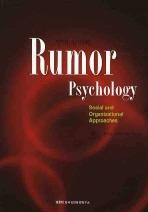 루머 심리학