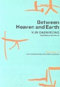 Between Heaven and Earth(천지간)