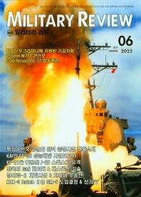 밀리터리 리뷰(Military Review)(2021년 6월호)