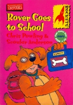 ROVER GOES TO SCHOOL