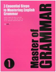 Master of GRAMMAR. 1
