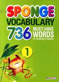 SPONGE VOCABULARY. 1