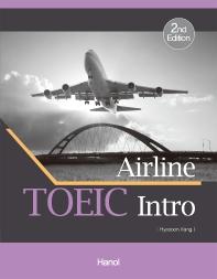 Airline TOEIC Intro