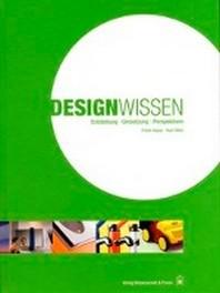 Designwissen