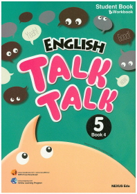 English Talk Talk. 5(Book. 4)