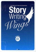 STORY WRITING WINGS. 1: HACHICO