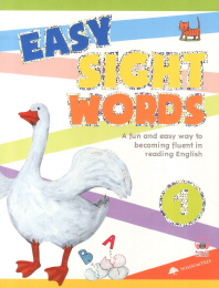 Easy Sight Words. 1