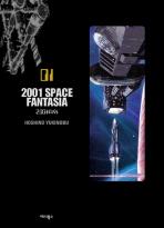 2001 SPACE FANTASIA(2001 야화). 1