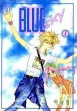 블루 스카이 1