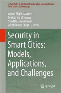 Security in Smart Cities