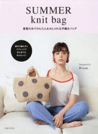 SUMMER KNIT BAG 春夏の絲でかんたん&おしゃれな手編みバッグ