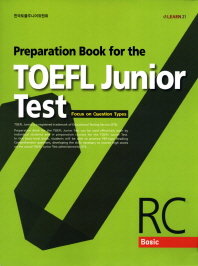 Preparation Book for the TOEFL Junior Test RC Basic