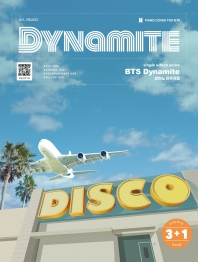 BTS Dynamite 피아노 연주곡집