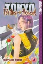 Pet Shop of Horrors, Volume 8