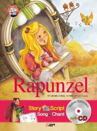 Rapunzel(라푼젤)