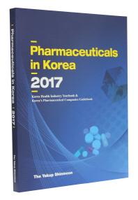 Pharmaceuticals in Korea(파마슈티컬스 인 코리아)(2017)