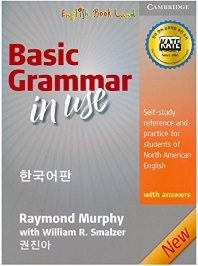 Basic Grammar In Use With Answers (한국어판)