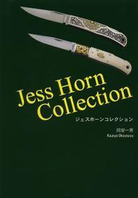 ジェスホ-ンコレクション