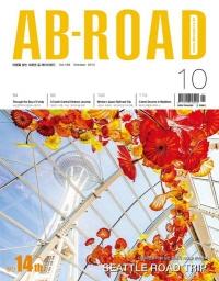 AB-ROAD 2014년 10월호