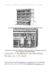 중세와르네상스시대 도서관Libraries in the Medieval and Renaissance