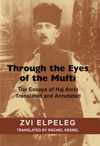 Through the Eyes of the Mufti