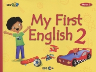 My First English. 2(Moon 2)
