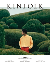 킨포크(Kinfolk) Vol. 35