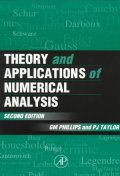 Theory and Applications of Numerical Analysis