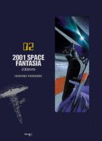 2001 SPACE FANTASIA(2001 야화). 2