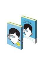 원더 (Wonder) 원서+번역서 세트 (영화 원더 원작)