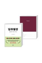 일취월장+폴라리스