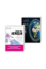지도로 보는 세계정세+지도로 보는 세계
