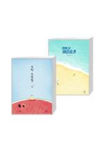 안녕달 여름 그림책 : 수박 수영장 + 할머니의 여름 휴가 세트