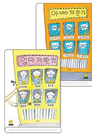 [세트] 엄마 자판기 + 아빠 자판기 (전 2권)