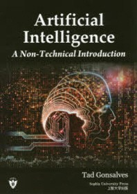 ARTIFICIAL INTELLIGENCE A NON-TECHNICAL INTRODUCTION