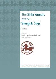 The Silla Annals of the Samguk Sagi