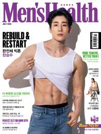 맨즈헬스(Mens Health Korea)(2020년 7월호)(A형)