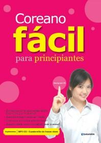 Coreano facil(한국어 첫걸음-스페인어)