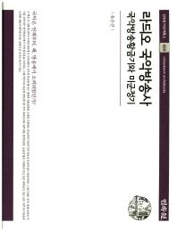 라듸오 국악방송사