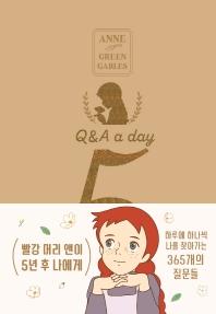 빨강 머리 앤이 5년 후 나에게: Q&A a day(램스킨 리미티드 에디션)
