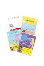 SBS 영재발굴단 전이수 그림책 전 권 세트(전 4권)