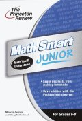Math Smart Junior